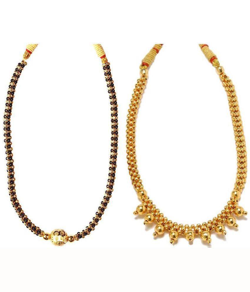 Soubhagya Jewellers Golden Copper Necklace - Set of 2