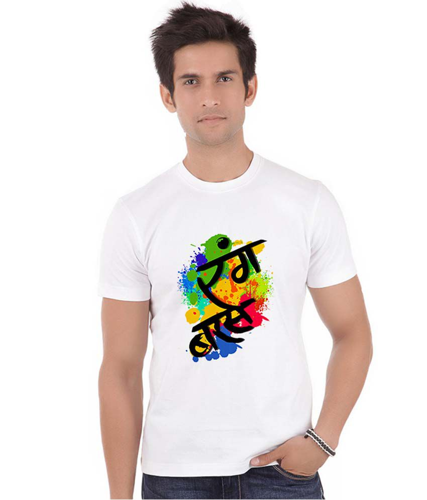 Shopmantra White Round T Shirts
