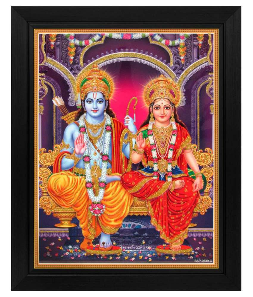 Avercart Lord Rama/Ram/Sita-Ram Poster With Frame: Buy Avercart Lord ...