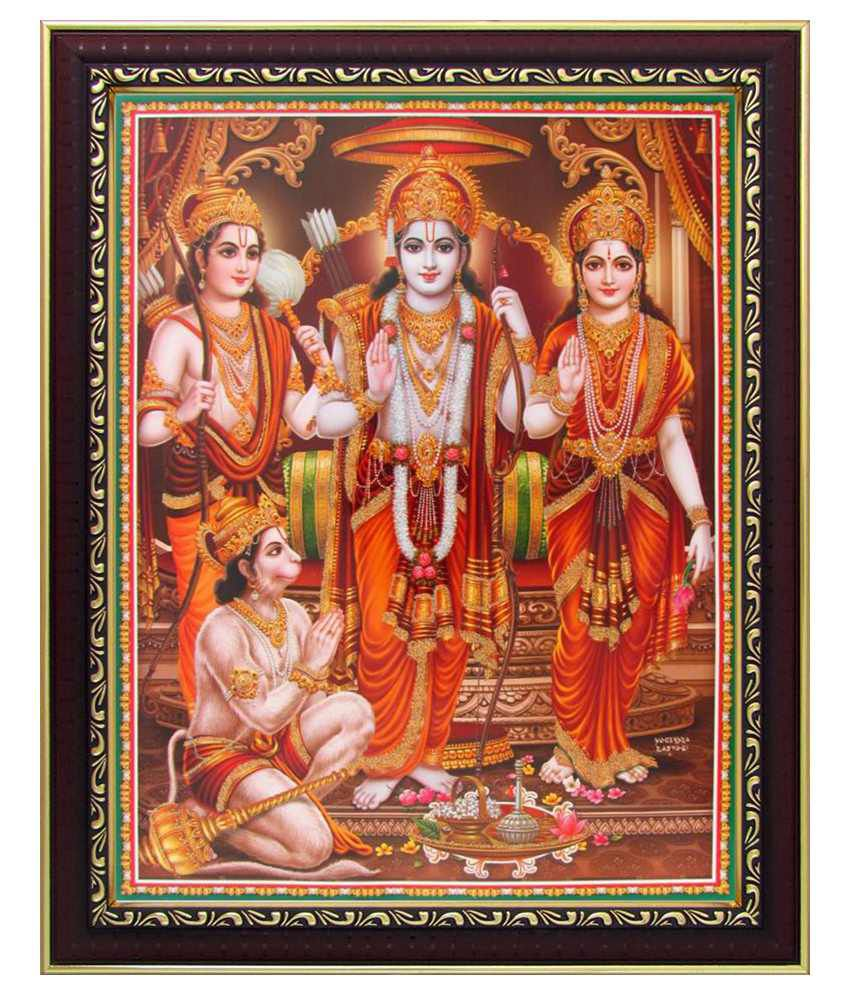 Avercart Multicolour Wooden Lord Rama / Ram Darbar Poster With Frame ...