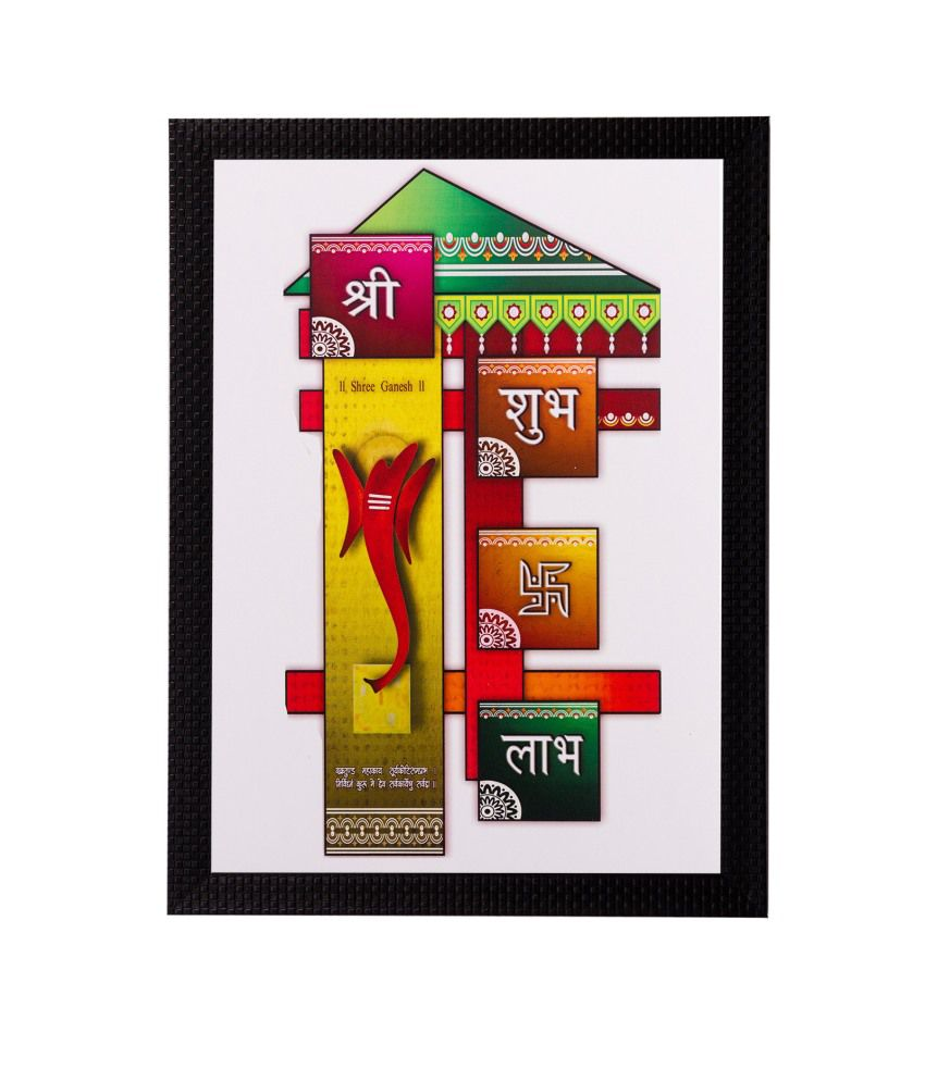 eCraftIndia Shree Shubh Labh Matt Textured Framed UV Art Print
