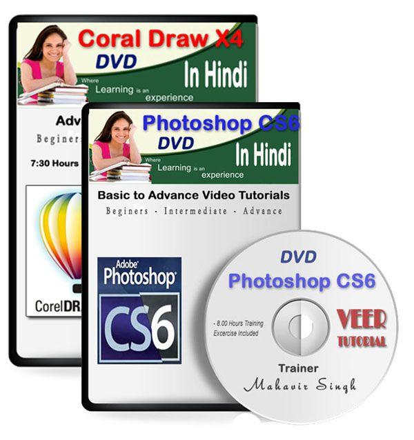 adobe photoshop cs6 price canada