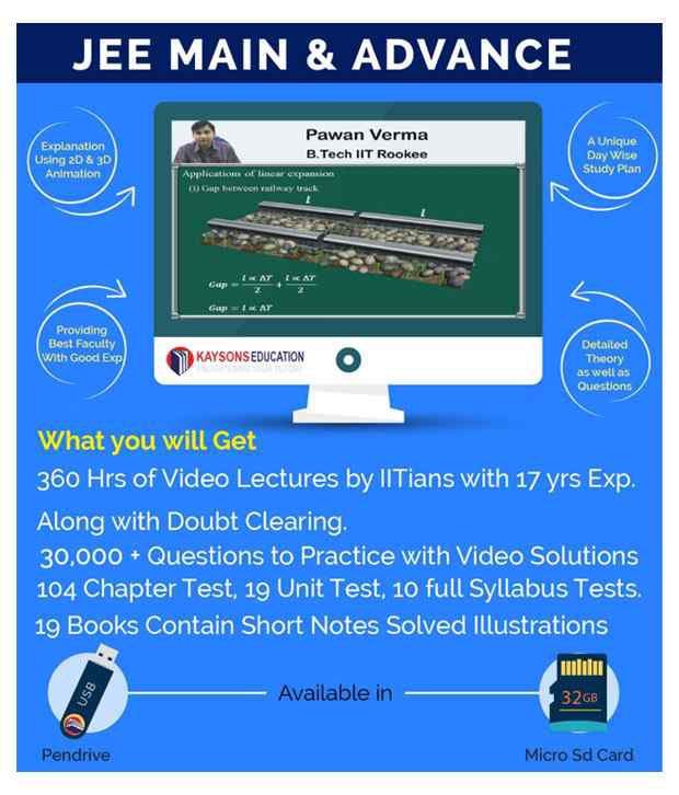 Kaysons JEE Main & Advanced (PCM) in Pendrive/Micro Sd Card By IITians with 17 years of Exp Complete Package