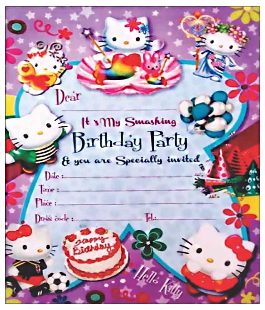 Power Plus Multicolour Birthday Invitation SDL665705410 1 ee359 power plus multicolour birthday invitation card buy power plus,Buypower Card Invitation
