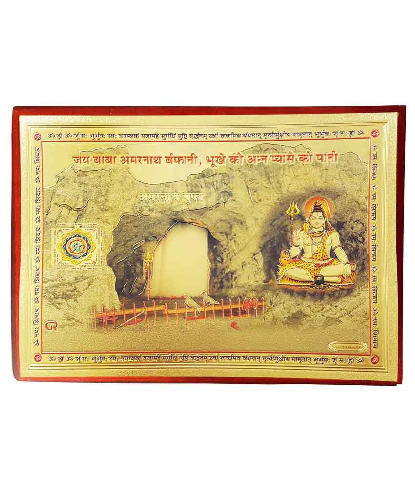 Gold Art 4 U Amarnath Gufa Photo Frame