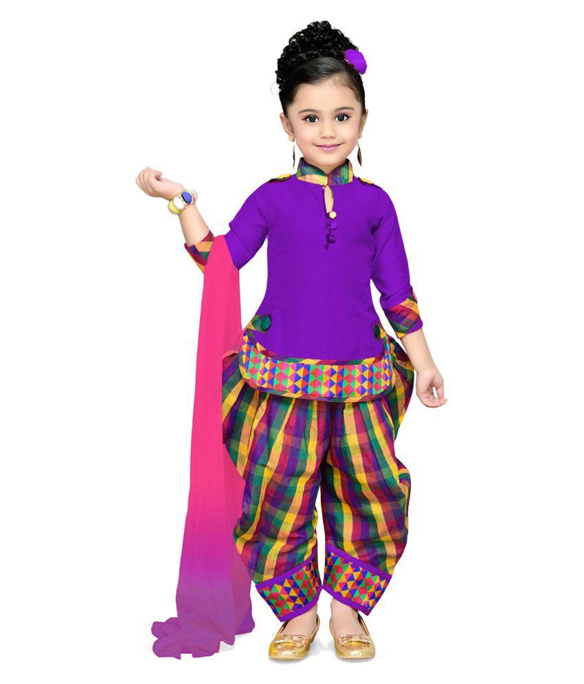 Aarika Multicolour Polyester Salwar Suit
