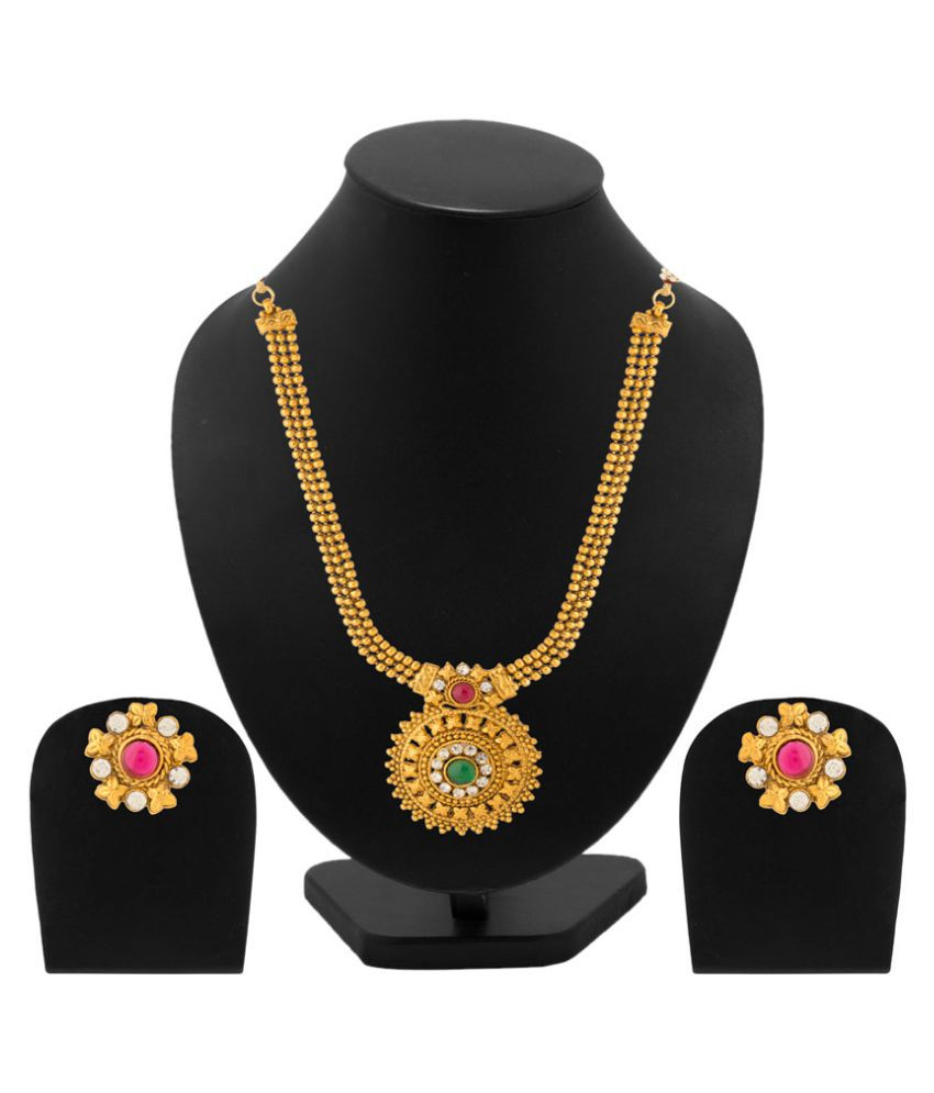 Voylla Gold Plated Alloy Necklace Set