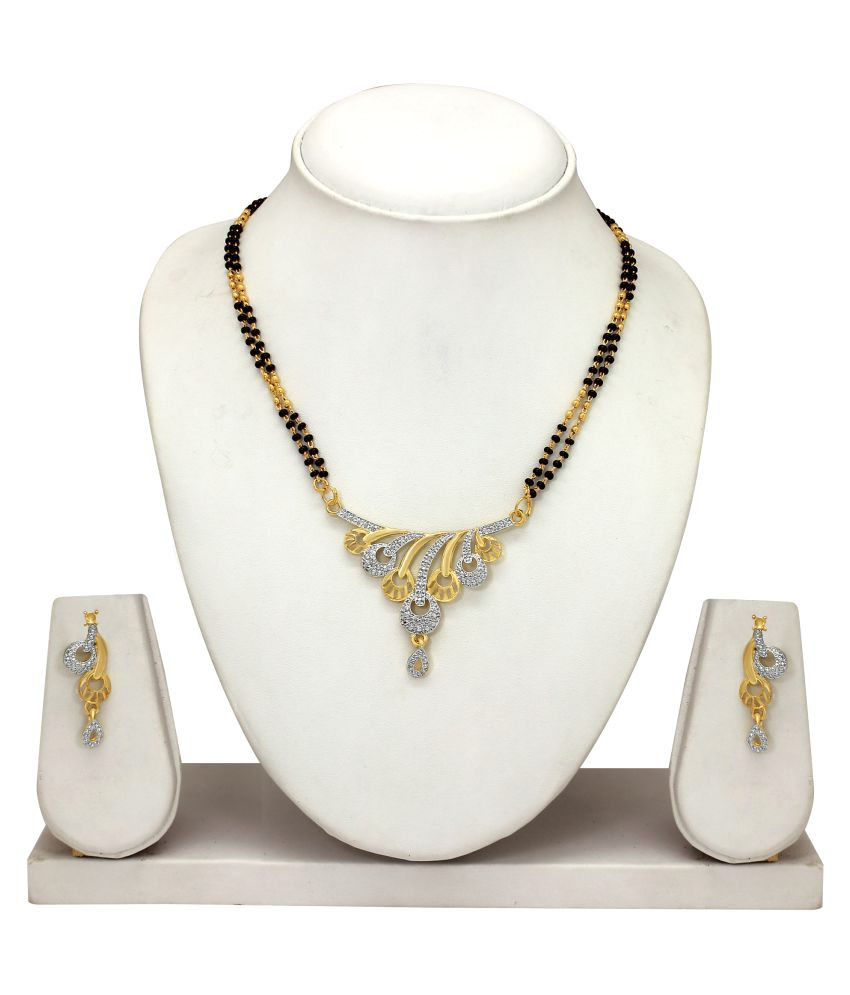 Atasi International Gold Silver Mangalsutra Set