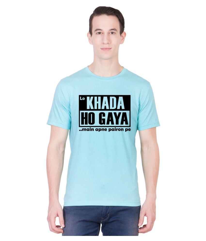 Andshand Blue Round T-Shirt