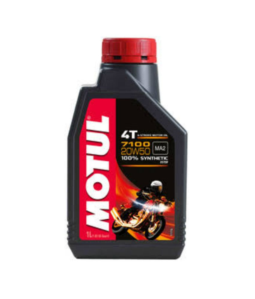 7% OFF on MOTUL - Motor Oil 7100 20W50 - 1Litre on ...
