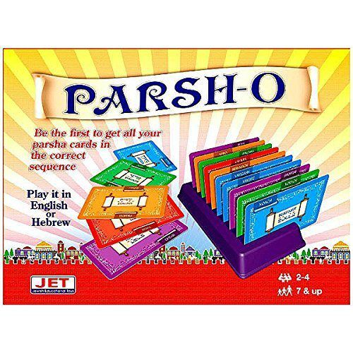Jet Parsh-o Game Play It in English or Hebrew Be the First to Get
