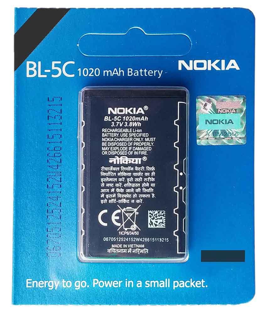 Nokia BL-5C Battery 1020 mAh by Nokia