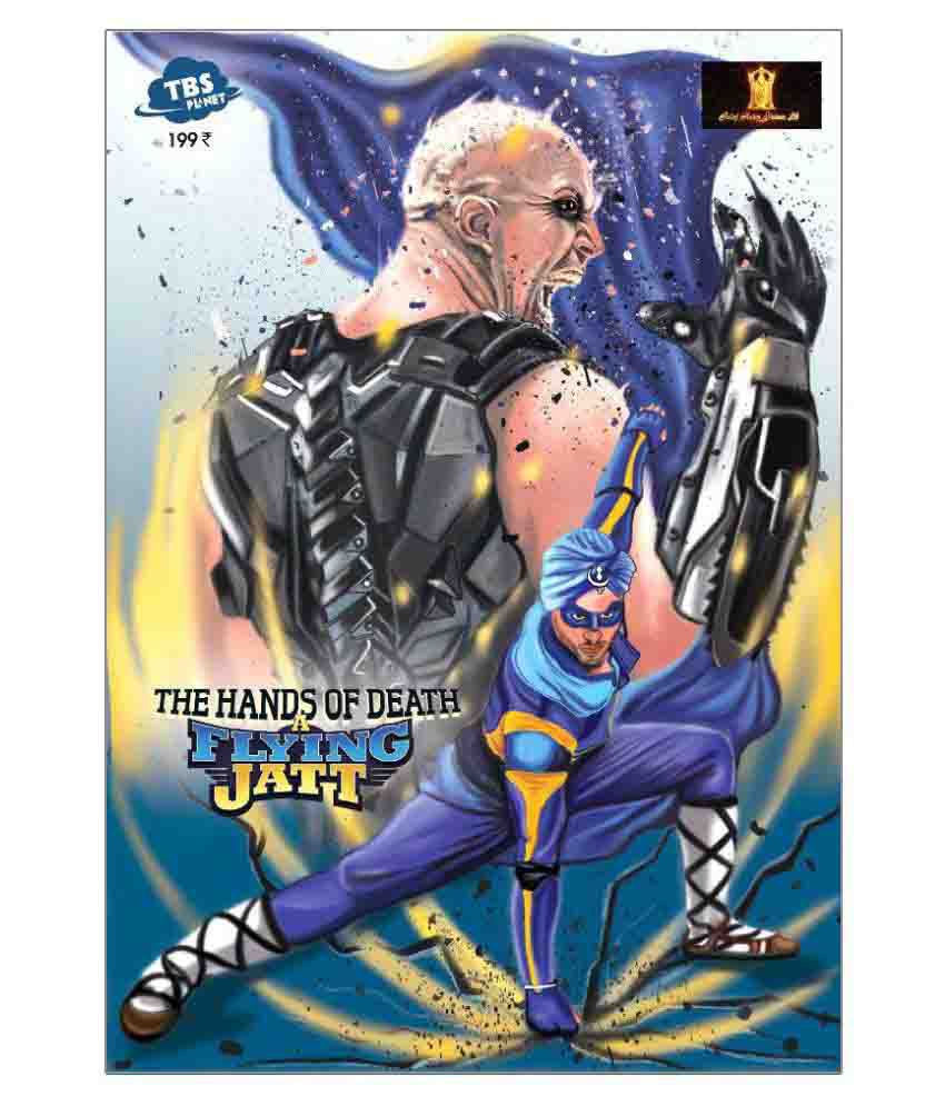 A Flying Jatt The Hands Of Death Paperback English Buy A Flying