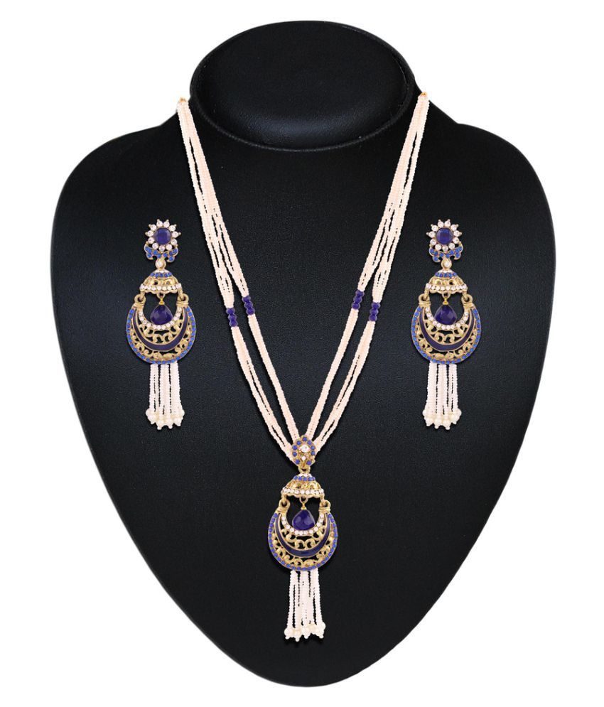 I Jewels White Pearl Necklace Set