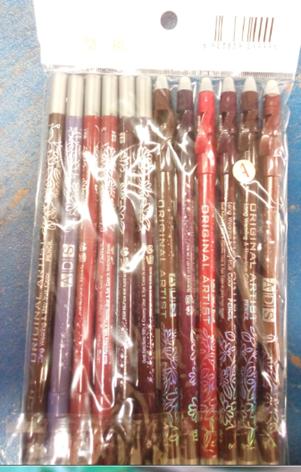 ADS Perfect Eyeliner & Lipliner Extra waterproof Protective Light Dark Marron Color 12pcs