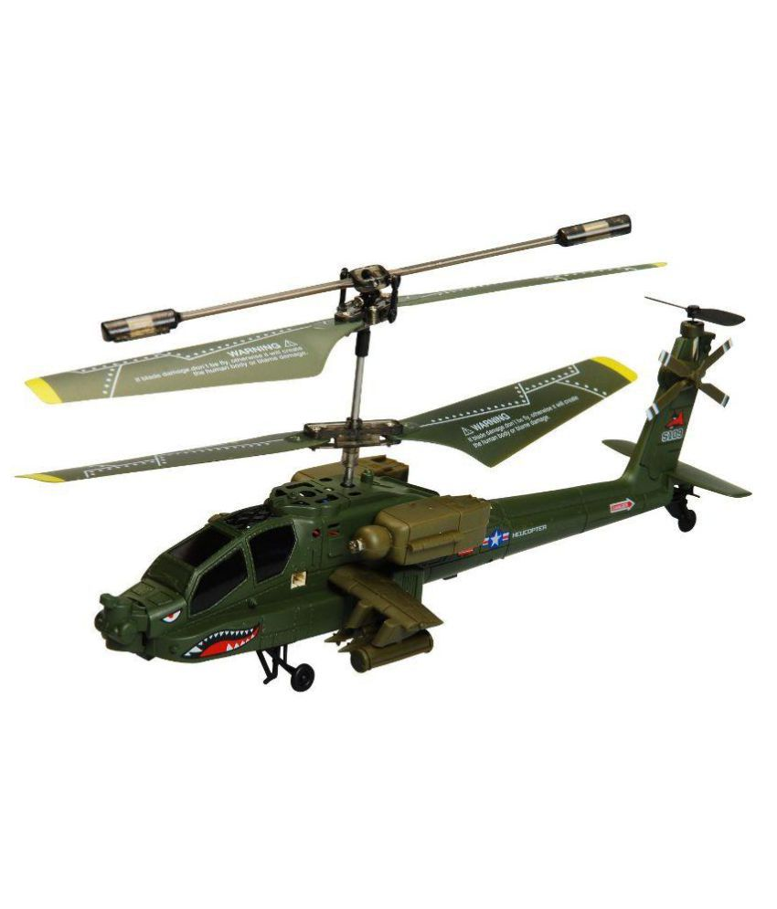 apache helicopter price with 654886846138 on Watch furthermore Apache Helicopter Silhouettes And Soldiers additionally 2590171 Lego Apache Helicopter Battle Brick together with 654886846138 besides 197089457.