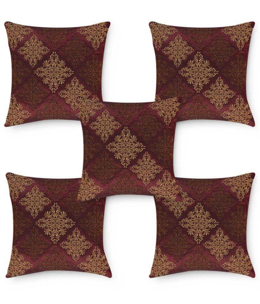 Mapa Home Care Set of 5 Poly Dupion Cushion Covers