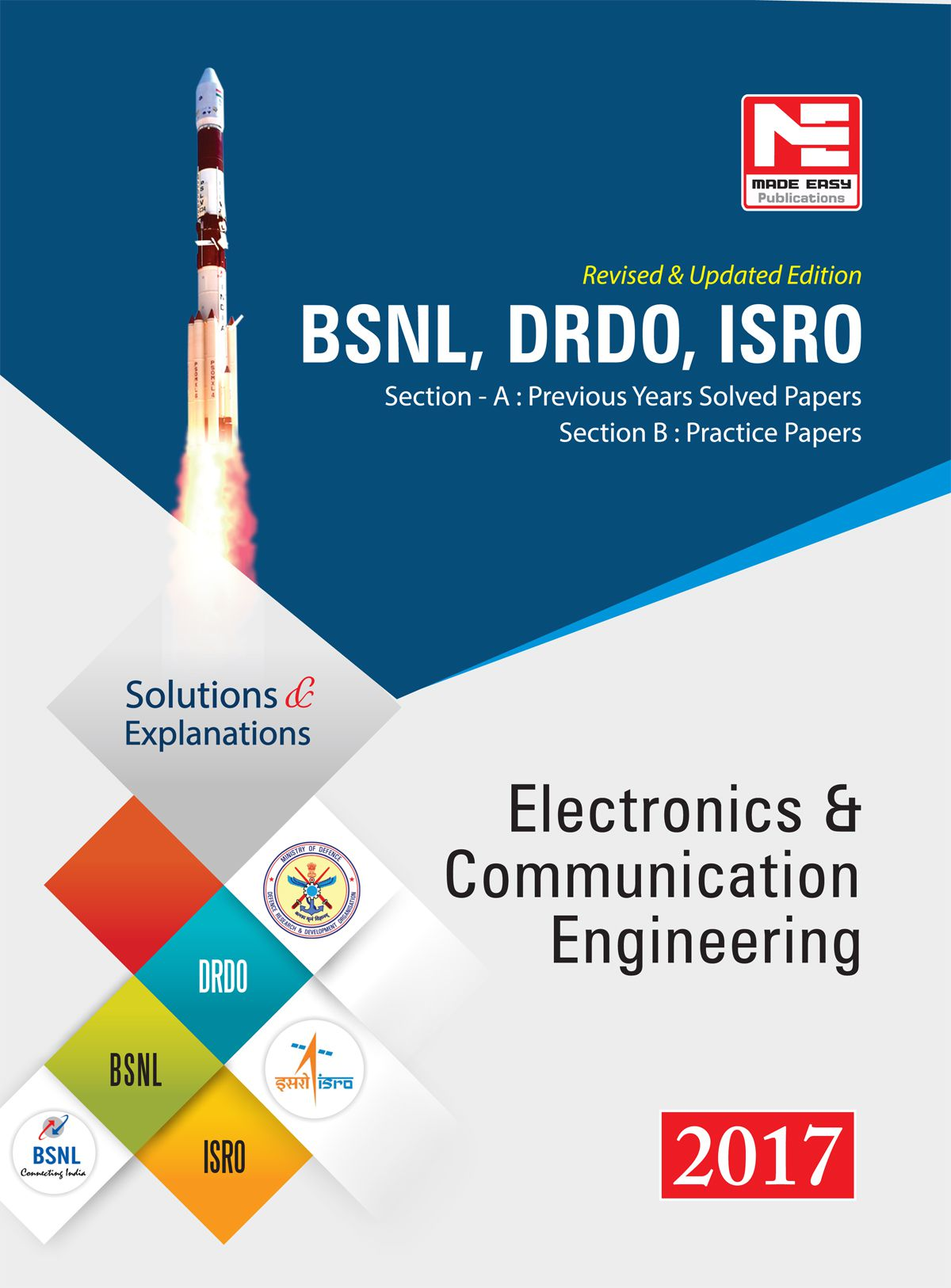 BSNL DRDO ISRO : Electronics Engineering : Previous Solved Papers- 2017