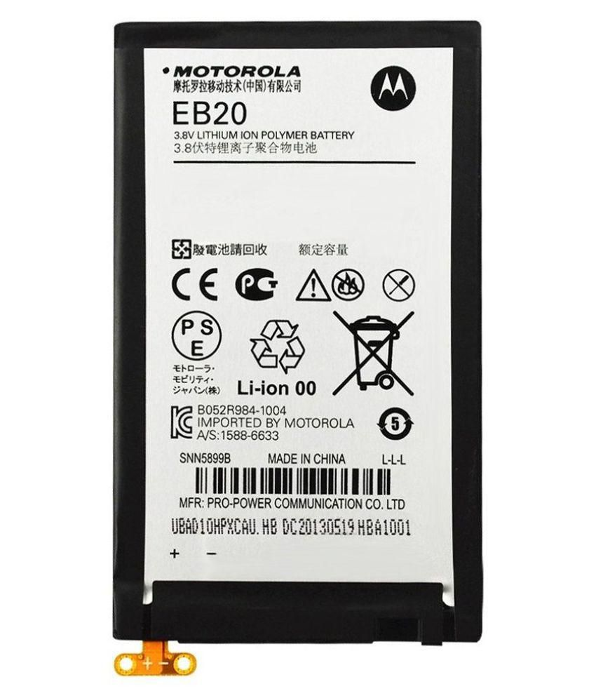Motorola Eb20 1750mAh Battery