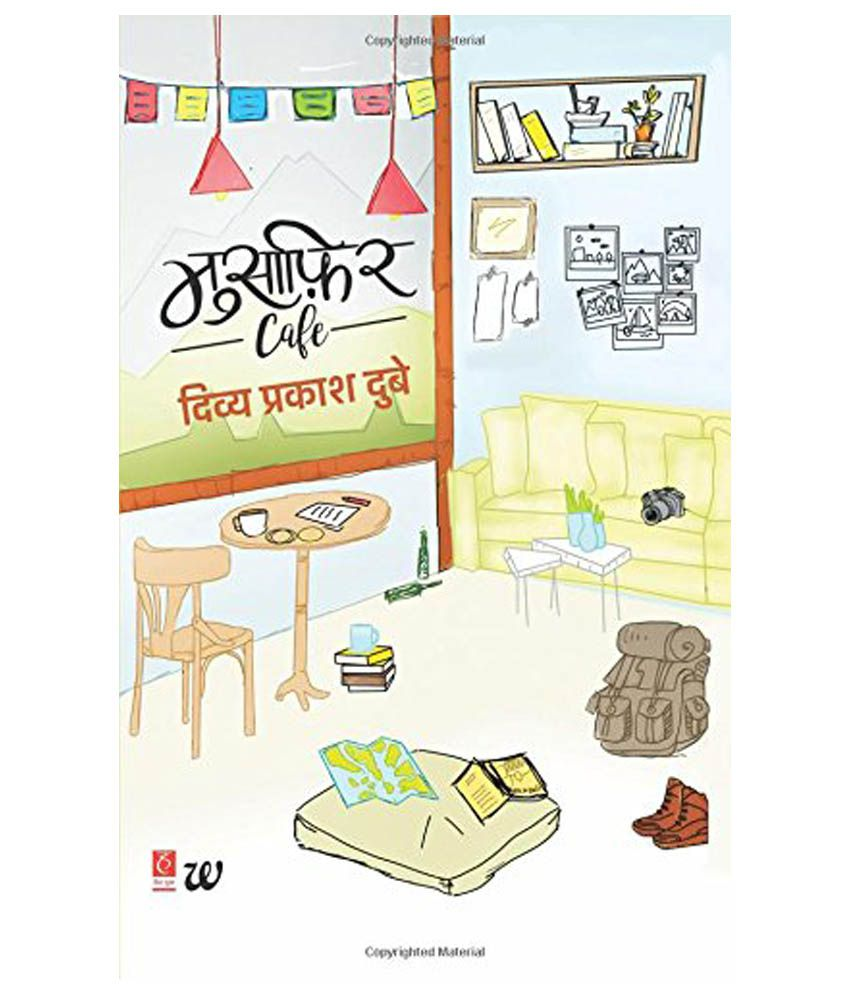 Musafir Cafe by Divya Prakash Dubey