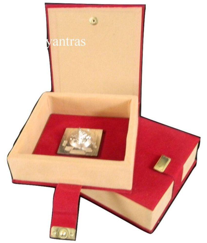 ENERGIZED GOLD PLATED 3D SHREE SRI YANTRA: Buy ENERGIZED