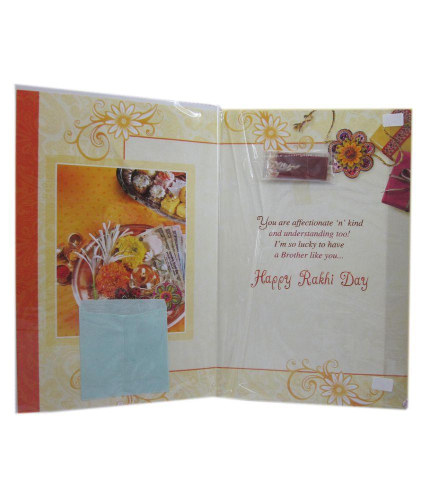 Advance hotline rakhi greeting card with beautiful emotions buy advance hotline rakhi greeting card with beautiful emotions kristyandbryce Choice Image
