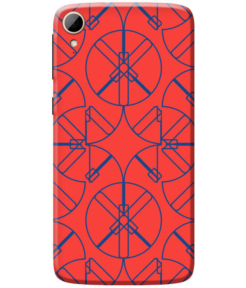 HTC Desire 828 Printed Cover By KanvasCases