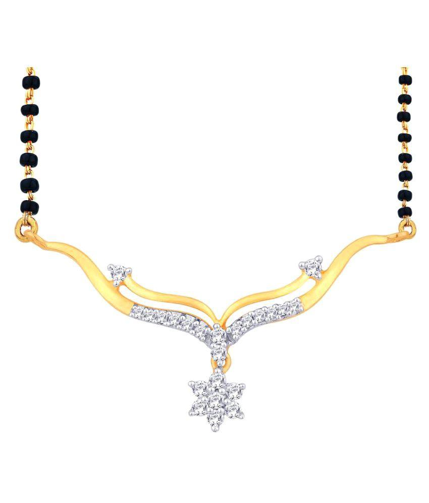 Nakshatra 18k Yellow Gold Mangalsutra