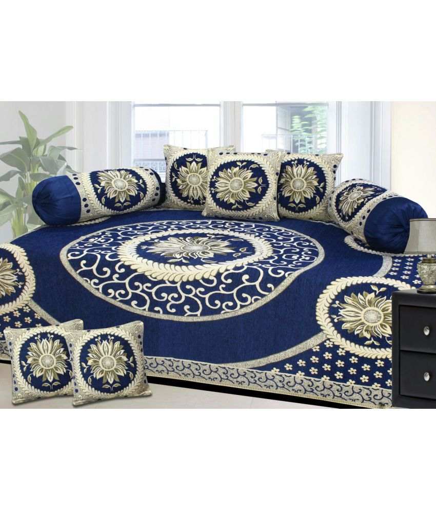 Fresh From Loom Chenille Multi Abstract Diwan Set 8 Pcs