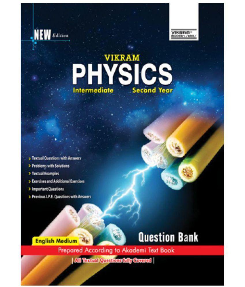 INTER II-PHYSICS (E M) (QUESTION BANK)-2016: Buy INTER II-PHYSICS