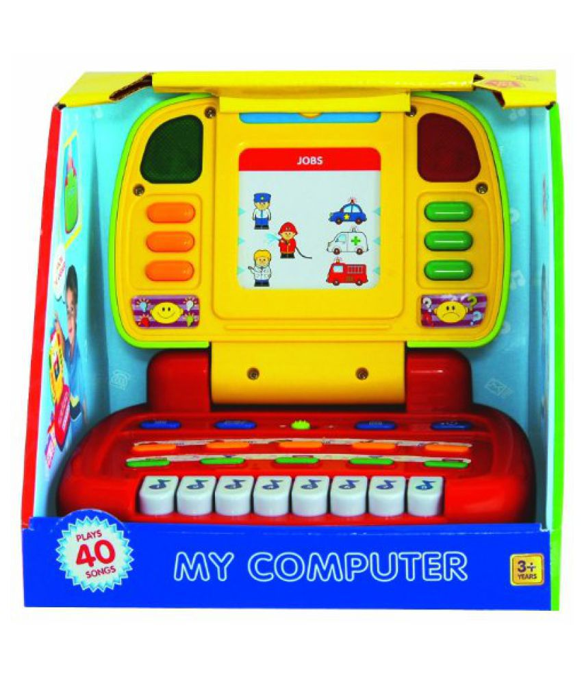 megcos My Computer