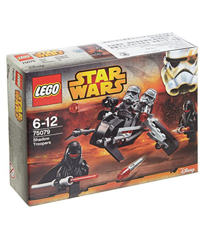 LEGO 75079 Star Wars Shadow Troopers Bundle with Rare Darth Vader Lightsaber Bubbles and Collectibles