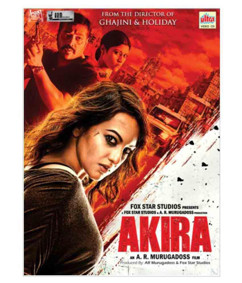 AKIRA Hindi Movie (VCD) - 2016 ( VCD )- Hindi