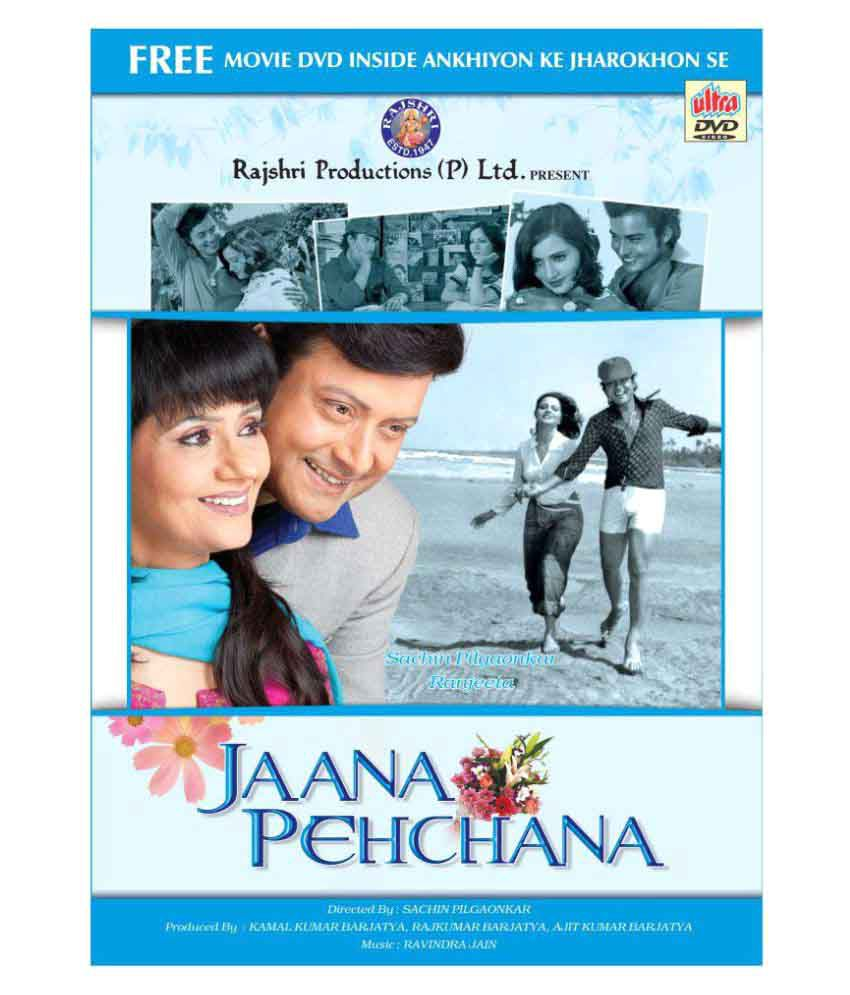 Jaana Pehchana Hindi Movie 2011 DVD ( DVD )- Hindi