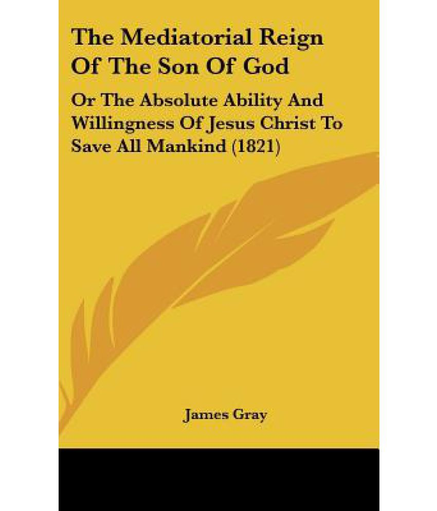 concept of god essay The christian concept of god this essay the christian concept of god and other 64,000+ term papers, college essay examples and free essays are available now on reviewessayscom autor: review • october 17, 2010 • essay • 2,221 words (9 pages) • 1,206 views.