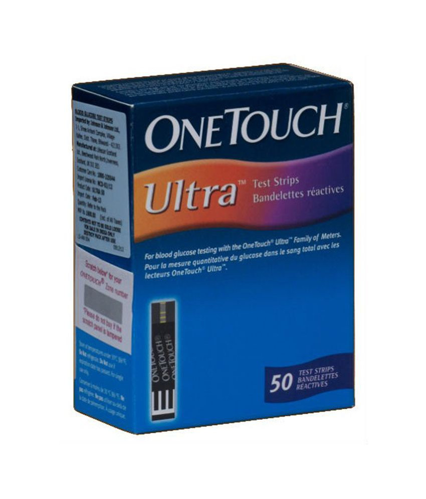 "I am interested in coupon for free supply of ""One Touch Ultra"" ""Test Strip"" for use with ""One Touch Ultra Smart: meter. Vishnu Arya Ph"