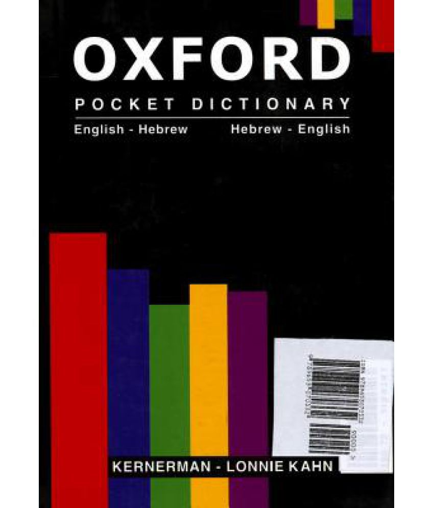 Beyond the Dictionary in Dutch A Guide to Correct Word Usage for the English-Speaking Student