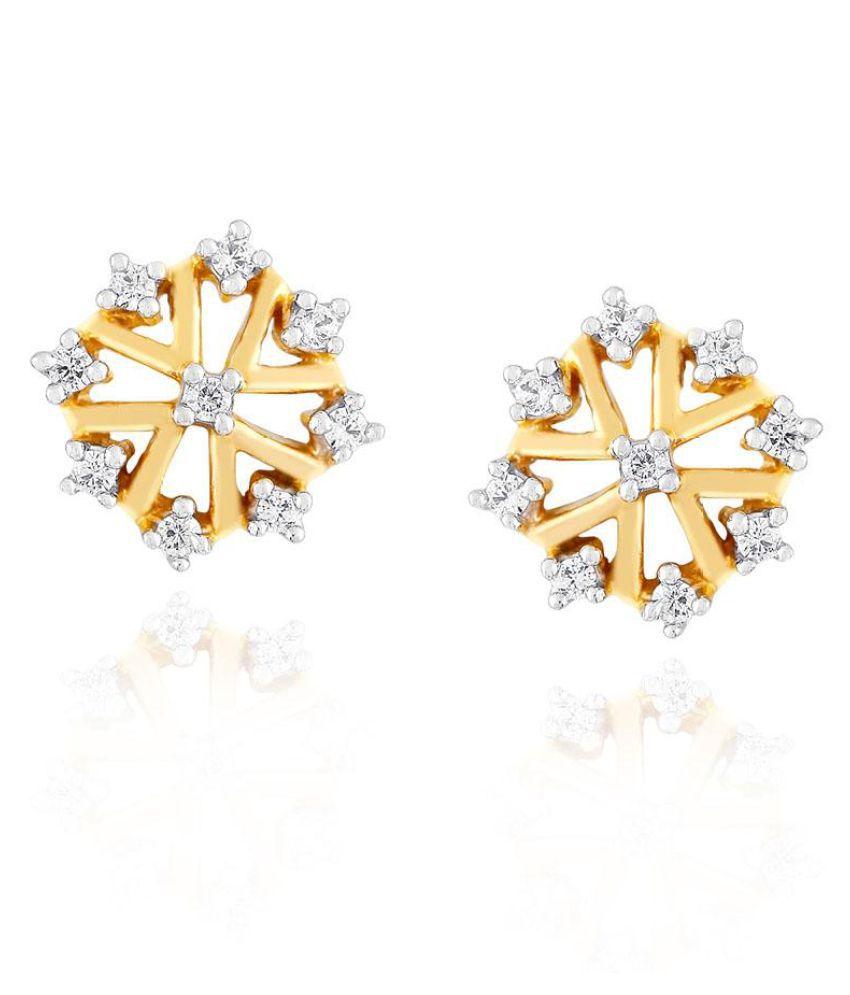 Sangini 95.5 Lumineux Diamond Studs