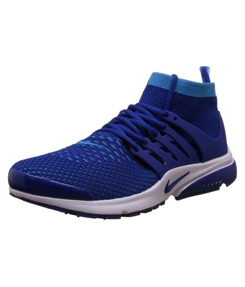 Nike N Shoes