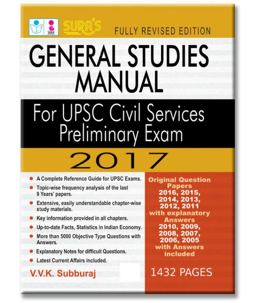 Books for UPSC Civil Service Preliminary Exam - Clear IAS