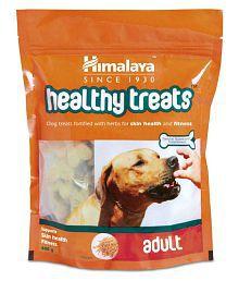 Himalaya Adult Veg Snack Treat - 635999171385