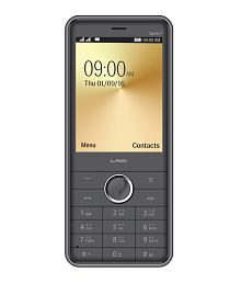 Lava Mobiles: Buy Lava Mobile Phones Online at Low Prices in