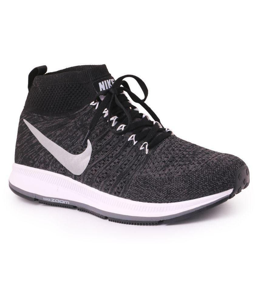 Nike Air Gray Running Shoes