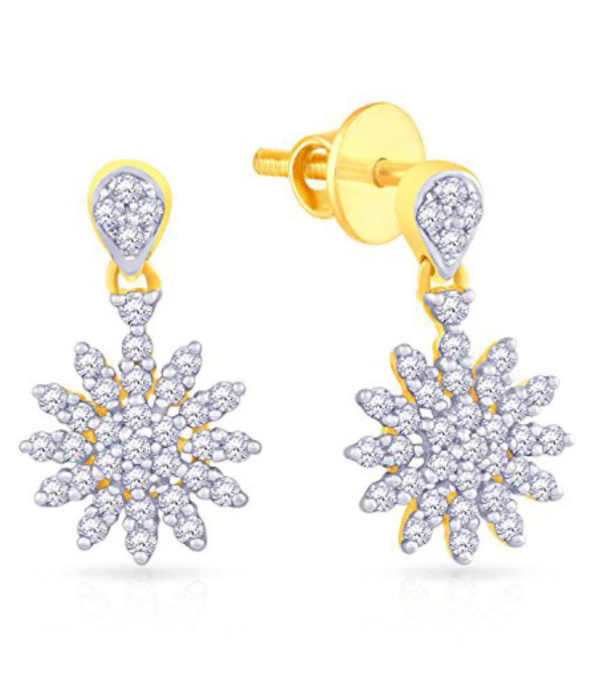 Malabar Gold and Diamonds Mine 18k (750) Yellow Gold and Diamond Drop Earrings