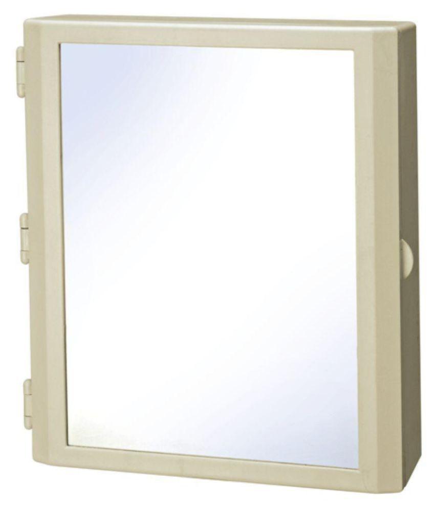 Safari Acrylic Bathroom Cabinet