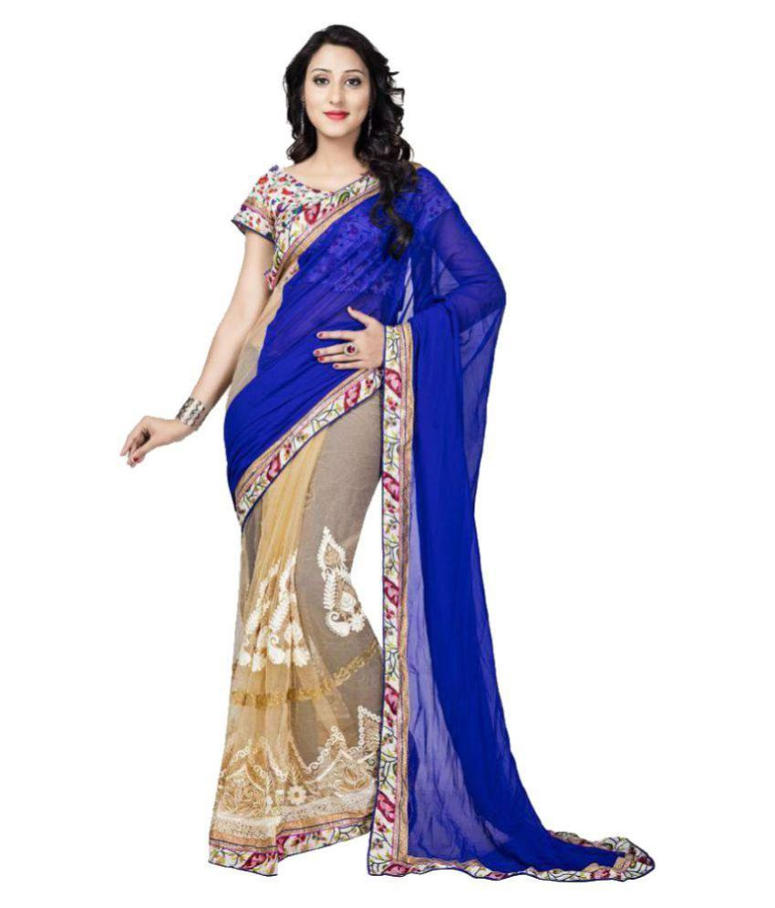AJ Fashion Multicoloured Georgette Saree