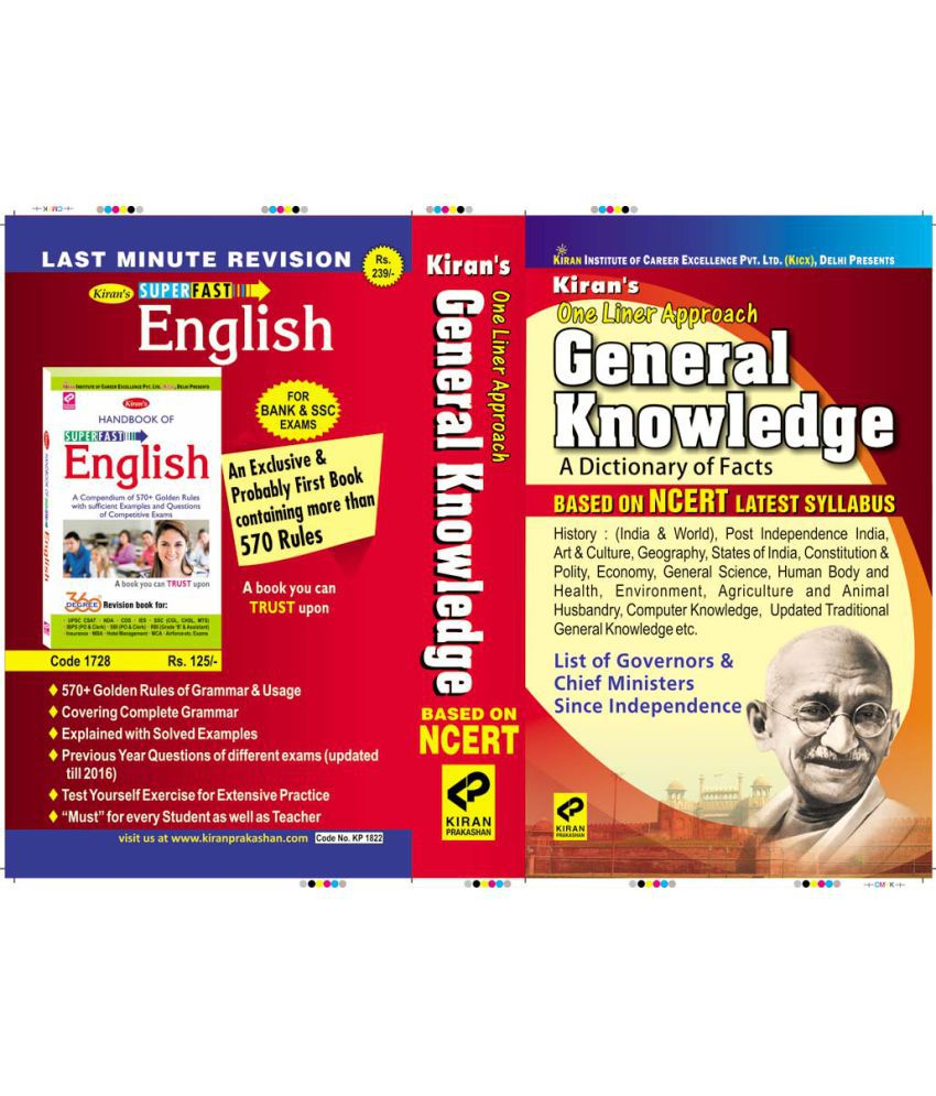 ONE LINER APPROACH GENERAL KNOWLEDGE—ENGLISH