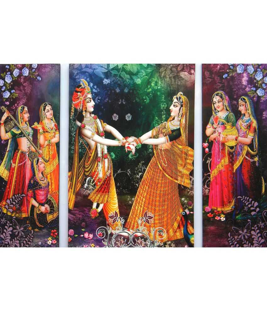 AMAZING COLLECTIONS Radha Krishna MDF Painting Without Frame Set of 3