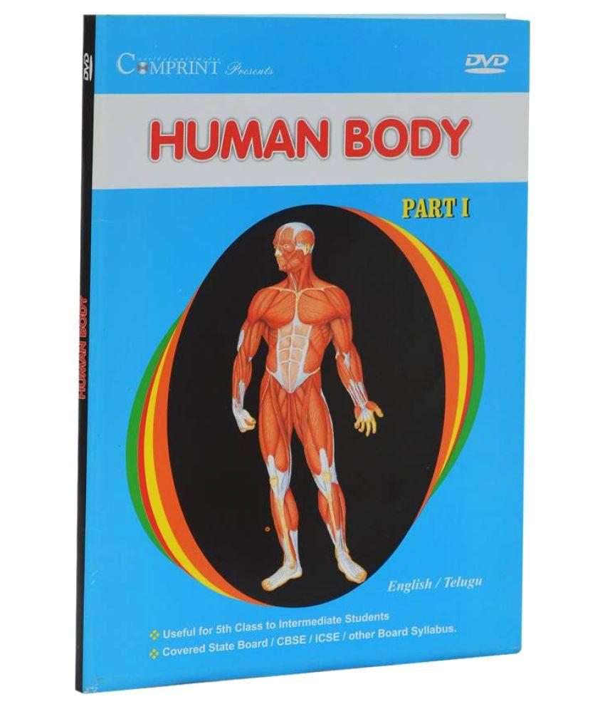 Comprint Human Body Part I Educational Cd Buy Comprint Human