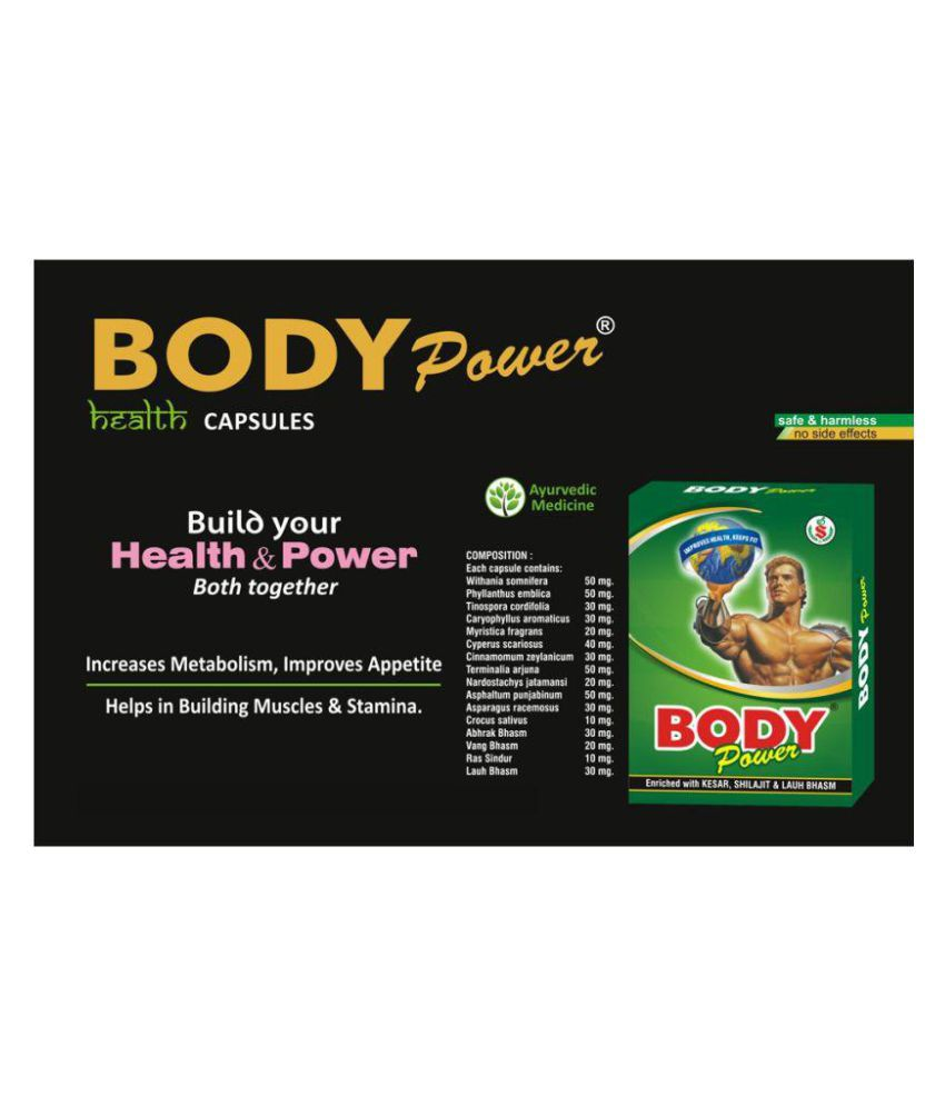 Ayurveda Cure Body Power Capsule (60 Caps) 60 no.s Weight Gainer Tablets